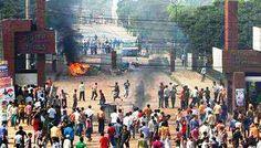 সিইপিজেডে বিদেশী কারখানায় শ্রমিক অসন্তোষ, ভাঙচুর - http://paathok.news/21657