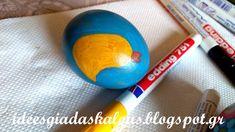 Ιδεες για δασκαλους: Πασχαλινά αυγά με μαρκαδόρους και λαδοπαστέλ
