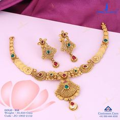 Get In Touch With us on Gold Set Design, Gold Bangles Design, Gold Jewellery Design, Aztec Jewelry, Jewelry Design Earrings, Necklace Designs, India Jewelry, Pendant Jewelry, Gold Mangalsutra Designs