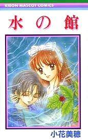 Kodomo No Omocha, Romance, Japanese, Manga, Comics, Anime, Fictional Characters, Website, Romance Film