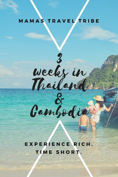 3 weeks in Thailand & Cambodia | Mamas Travel Tribe-- Tanks that Get Around is an online store offering a selection of funny travel clothes for world explorers. Check out www.tanksthatgetaround.com for funny travel tank tops and more travel destination guides!