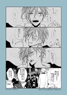「源氏兄弟ログ弐」/「たけだ」の漫画 [pixiv]