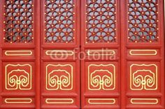 Decorative pattern of Chinese imperial palace door. See the bull horns?