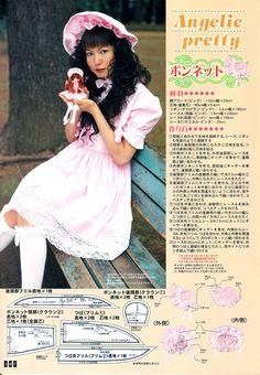 pink-bonnet.jpg (554×800)