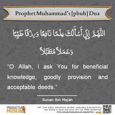 """""""Make du'aa [supplication] for success in your studies and for gaining beneficial knowledge. Make du'aa for guiding you to utilize the knowledge in halaal purposes.""""   Click to read our article, 'Essential Tools for Studying Productively (Part 5)': http://proms.ly/1d90c8X"""