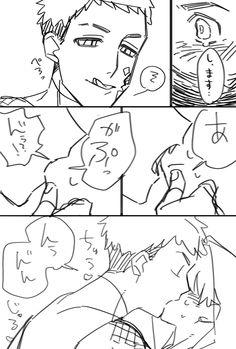 Twitter Manga Vs Anime, Cute Anime Chibi, Manga Art, Tokyo Story, Tokyo Ravens, Im Jealous, Mikey, Yandere Simulator, Cry Baby