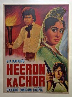 Heeron Ka Chor (1982)