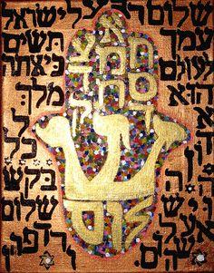 Hamsa - Principles of Torah | Flickr - Photo Sharing!