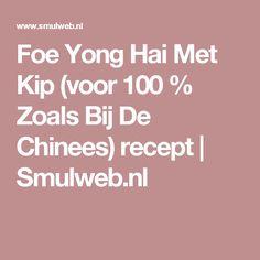 Foe Yong Hai Met Kip (voor 100 % Zoals Bij De Chinees) recept | Smulweb.nl