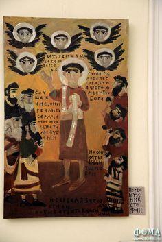 12 декабря в культурном центре «Покровские ворота» открылась выставка новых работ художницы Елены Черкасовой