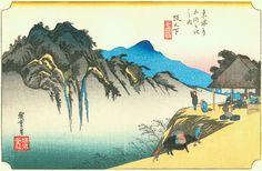 48: Sakashita-Syuku