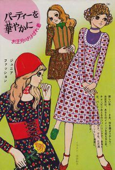 No japão também assim se retratava a moda dos anos 70, à época, numa revista