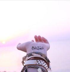 Arabic tattoo ...