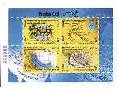 IRÁN, 2006 Hoja recuerdo. Mapas del Golfo Pérsico 1. Mapa del Golfo Pérsico del siglo XVI. 2. Mapa de Persia, del siglo XVIII, que muestra el Golfo Pérsico. 3. Mapa de 1952, impreso en Arabia Saudita, que representa la península arábiga y el Golfo Pérsico. 4. El Mar Persa, en un segmento del mapa del suroeste de Asia, publicado en Egipto, en 1966.