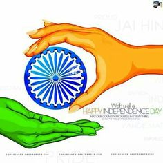 Advance Independence Day Images - Happy Independence Day status wishes to all of you. Every August, we celebrate Independence Day in India. Happy Independence Day Status, Independence Day Images, Independence Day India, Independence Day Hd Wallpaper, Laparoscopic Surgery, Spine Surgery, Graphic Design Templates, Cancer Treatment, Special Day