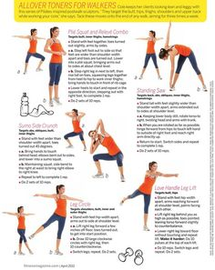 Fitness Magazine: All Over Toner