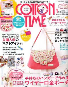 COTTON TIME January 2016 - Japanese Craft Book SP1
