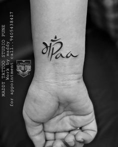 Tattoo Shop in Camp Mom Dad Tattoo Designs, Mom Dad Tattoos, Tattoo Designs Wrist, Tattoos For Daughters, Cute Tattoos, Body Art Tattoos, Small Tattoos, Mehndi Art Designs, Mehndi Designs For Hands