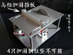 Мини-мини-стол увидел деревообрабатывающего увидел стол деревянный шарик Материал алюминий пила DIY инструменты бензопилу двигателя