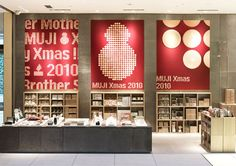 MUJI XMAS 2010 - Daikoku Design Institute  Large images as part of shop fixtures