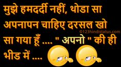 Best status in hindi font