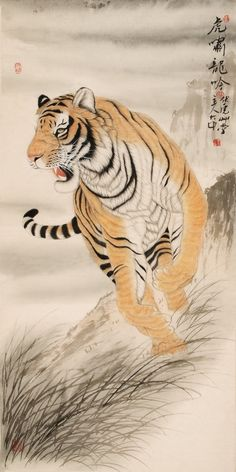 The Japanese embroidery is a brilliant piece of art creation spanning centuries old and is used to decorate ceremonial garments like on Japanese kimonos and other decorative items. Tiger Art, Tiger Sketch, Spirit Animal Art, Animal Drawings, Japanese Art Ink, Chinese Tiger, Art, Tiger Painting, Japanese Tiger Tattoo