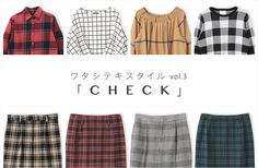 170901_uroutlet-w_check* | URBAN RESEARCH OUTLET