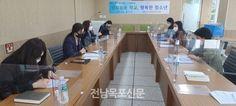 함평교육지원청, 학업중단예방 및 학교밖청소년 지원 민관협의체 정례회 운영