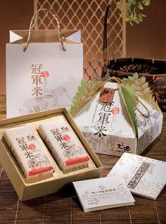 吃一口台灣好米....榮獲第一屆「全國有機米評鑑」特等獎之台東池上《御饌冠軍米》 產品包裝設計