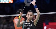 Olympic Basketball, Olympic Badminton, Chinese Taipei, Tokyo Olympics, Summer Games, Number One, Platforms, Retirement, Lovers