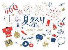 夏祭り手描き Japan Design, Graphic Design Tips, Logo Design, Japan Summer, Typo Logo, Festival Posters, Banner, Illustration, Cards