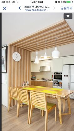 wooden kitchen table and...^^  @homity.co.kr