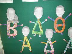 Της Τάξης και της Πράξης: Στολίσαμε το αρχικό μας με δαχτυλομπογιές και το προσωποποιήσαμε Name Activities, Writing Activities, Pre Writing, Learn To Read, Back To School, Kindergarten, Names, Letters, Learning