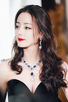 Beautiful Chinese Girl, Cute Japanese Girl, Most Beautiful, Women In China, Korean Girl Fashion, Ancient Beauty, Chinese Actress, Cute Girl Face, Famous Women