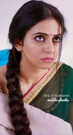 - Rakul Preet Singh Photographs  IMAGES, GIF, ANIMATED GIF, WALLPAPER, STICKER FOR WHATSAPP & FACEBOOK