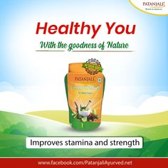 Patanjali Chyawanprabha is a herbal product and it is specially made for diabetic patients. It helps to boost your immunity and improve stamina and strength. Take one tablespoon daily to stay fit and healthy. #PatanjaliProducts #AyurvedaLifestyle #Chyawanprabha - Patanjali Products  IMAGES, GIF, ANIMATED GIF, WALLPAPER, STICKER FOR WHATSAPP & FACEBOOK