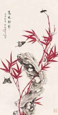 俞致贞工笔画欣赏