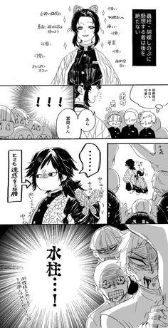 Anime Angel, Anime Demon, Manga Anime, Demon Slayer, Slayer Anime, Fun Comics, Anime Comics, Demon Hunter, Attack On Titan Anime
