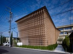Architecture contemporary design with wooden construction on the museum building can be found in Japan. Designed by Kengo Kuma and Associates as architects.