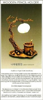 Click image for larger version.  Name:wooden_pencil_holder.jpg Views:496 Size:94.8 KB ID:415035