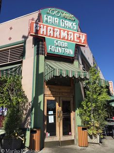 """"""" Fair Oarks Pharmacy """" in South Pasadena L.A. """" Route 66 on My Mind """" Route 66 blog ; http://2441.blog54.fc2.com/ https://www.facebook.com/groups/529713950495809/ http://route66jp.info/"""