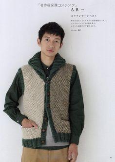 Amazon.co.jp: ふたりのニット 彼サイズと自分サイズで編める: michiyo: 本
