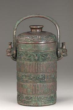 Western Zhou Bronze Ritual Vessel, late 11th century - early 10th century BC