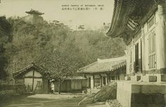 Yongmyong Temple, Pyongyang, c1930s  일제강점기 사진엽서 – 평양 영명사(永明寺)