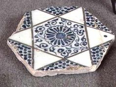This Islamic tile has Ming influences.