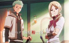 GIF of Kiki and Mitsuhide