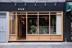 A tiny Thai restaurant in Soho has been named National Restaurant of the Year - I.D - Restaurant Design Café, Facade Design, Store Design, Small Restaurants, London Restaurants, Cafe Interior, Interior Exterior, Interior Design, Restaurant Bar