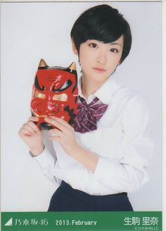 乃木坂46 2013.February 生駒里奈