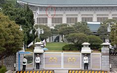 한국일보 : 멀티미디어 : 제 19대 대통령 기다리는 청와대: MUST DEMOLISH PRESIDENTIAL HOUSE !