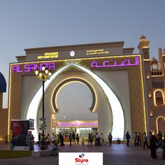 STYRO has done many amazing works at Global Village Dubai for the last few years. Our Customized Designs and innovative art works have attracted millions of Global Village, Pavilion, Uae, Marina Bay Sands, Creative Design, Interior And Exterior, Moroccan, Collaboration, Attraction